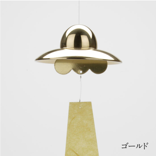能作 NOUSAKU 日本製の真鍮でできた風鈴 UFO ニッケル/ゴールド e00074