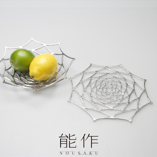 能作 NOUSAKU KAGO ダリア M 自在に曲がる錫の籠(カゴ)