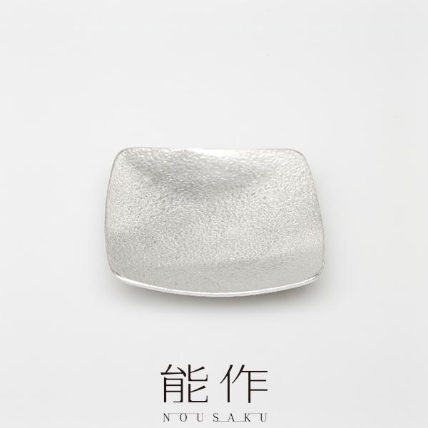 能作 錫の皿