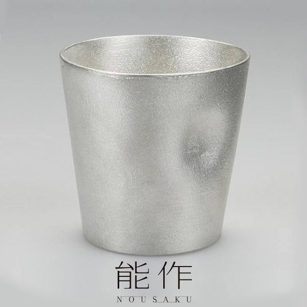 能作 錫のタンブラー