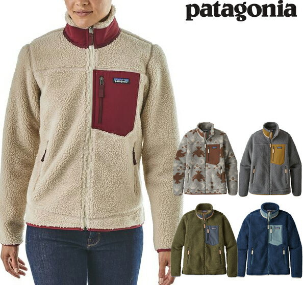 Patagoniaパタゴニアウィメンズ・クラシック・レトロX・フリースジャケットWomen'sClassicRetro-XFleeceJacket2017FWレディース