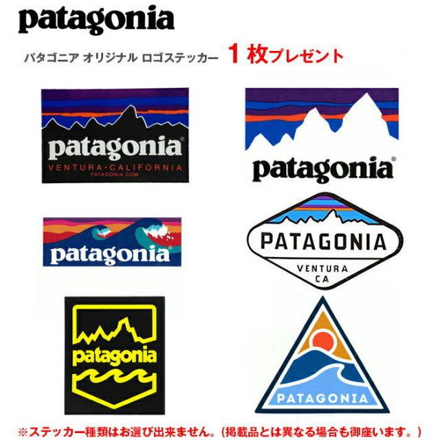 Patagoniaパタゴニアステッカープレゼント