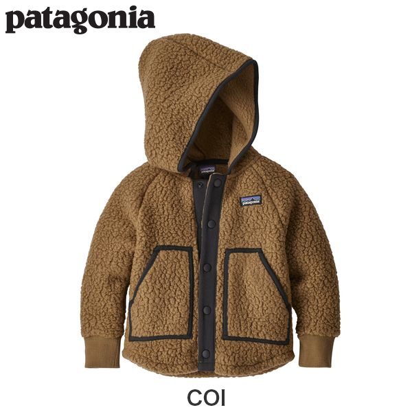 Patagonia パタゴニア ベビー・レトロ・パイル・ジャケット COI 3T 2018 FW  Baby Retro Pile Fleece Jacket 61145