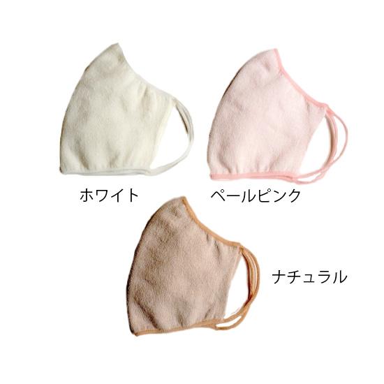 のびるニットマスク やわらか綿麻 226 M L 洗える 日本製