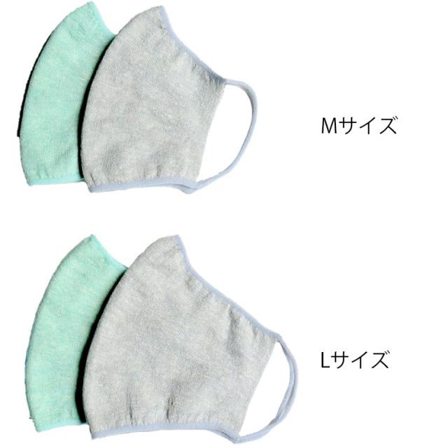 冷感 麻 のびるニットマスク M Lサイズ 夏でも涼しい 洗える 226 日本製