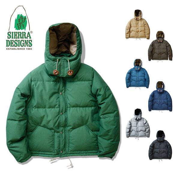 【予約】SIERRA DESIGNS シエラデザイン ダウンジャケット DOWN SIERRA JACKET 7951