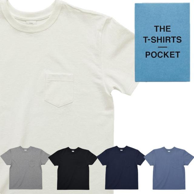 THE POCKET T-SHIRT 型崩れしにくく丈夫なTシャツ ポケット付き メンズ ギフト 父の日