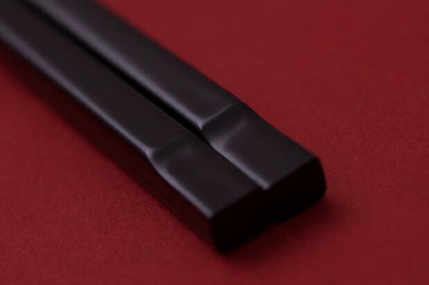 使いやすい竹製漆塗りの箸日本製THE箸