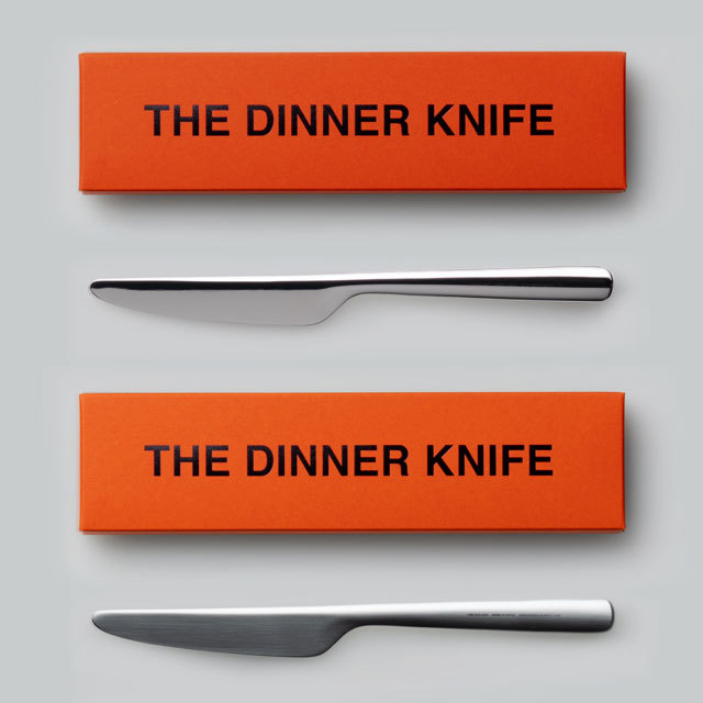 THE ディナーナイフ ギフトボックス入り 日本製 おしゃれ シンプル 贈り物 プレゼント 新潟県 THE DINNER KNIFE Gift box