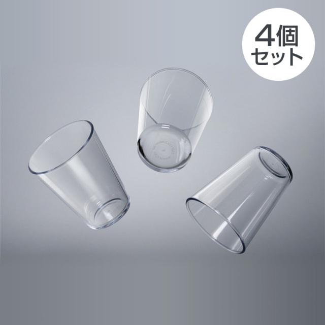 """落としても、踏んでも、壊れない""""グラス"""" THE UNBREAKABLE GLASS プラスチック コップ 耐熱"""