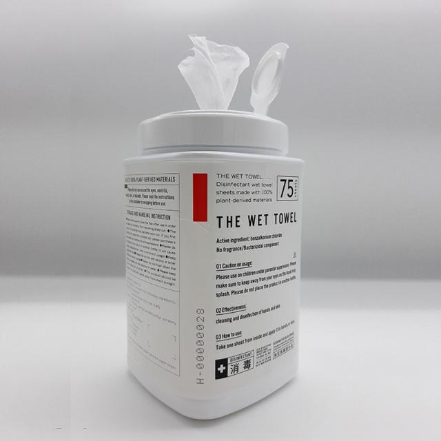 THE 除菌・お掃除セット THE WET TOWElボトル+マルチクリーナーボトル+花ふきん2枚 ギフト 内祝い 贈り物 お歳暮 お中元 送料無料