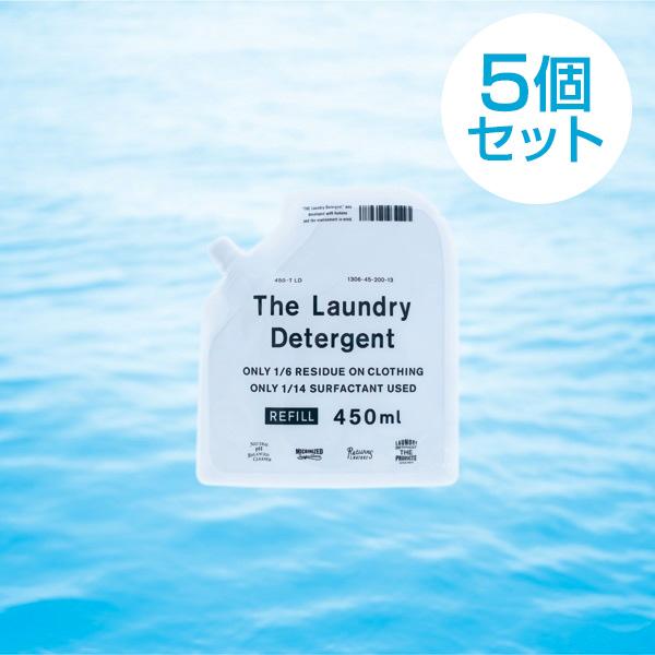 【まとめ買いでお得!5個セット】麻、ウール、シルクにも使える THE 洗濯洗剤 詰替えパック 450ml 環境に優しい ラベンダーの香り がんこ本舗 The Laundry Detergent