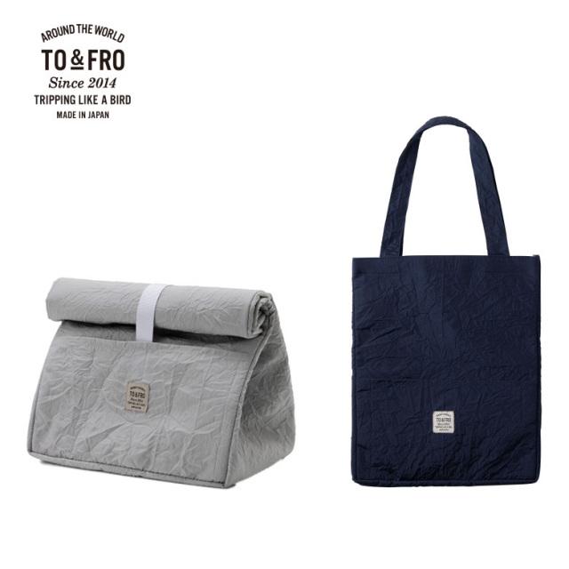 TO&FRO 保温・保冷機能のあるトートバッグ 撥水 PICNIC BAG