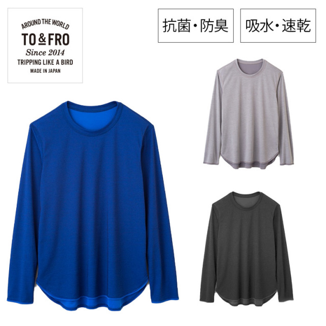 TO&FRO リラックスTシャツ 長袖 ルームウェア メンズ レディース 抗菌防臭 吸水速乾 部屋着 日本製 COMFORTABLE T-SHIRT