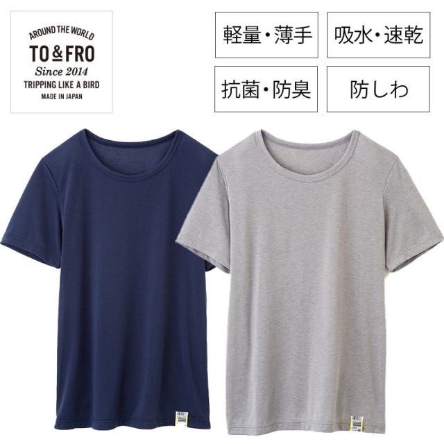 TO&FRO Tシャツ メンズ レディース 軽量 薄手 吸水速乾 抗菌消臭 防しわ機能 日本製 旅行にも ポリエステル