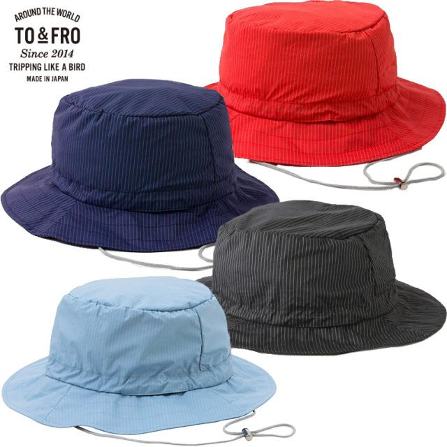 TO&FRO TRAVEL HAT 軽量・コンパクトなトラベルハット パッカブル レインハット 帽子 UVカット 撥水・防水 日本製 石川県