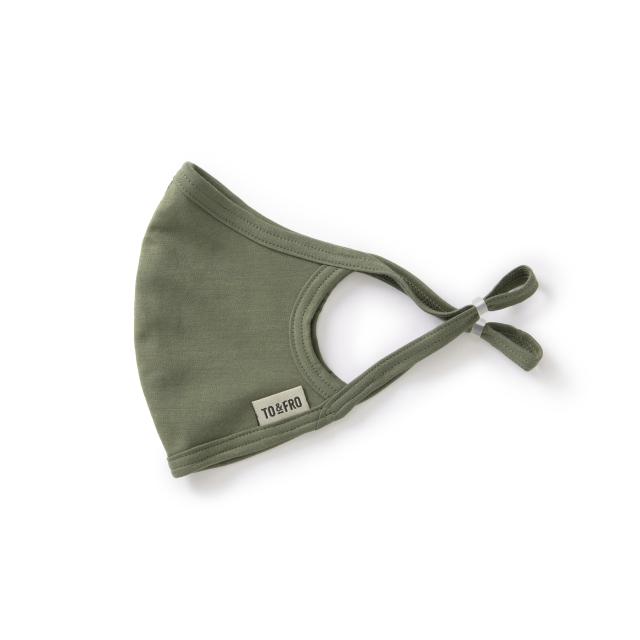 TO&FRO マスク アジャスター付き 耳が痛くならない 美肌 抗菌防臭・UVカット 速乾 洗濯可
