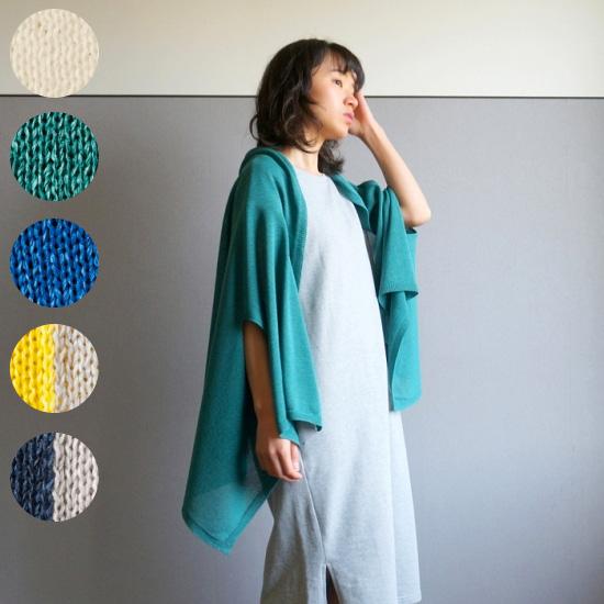 【mino】summer nico / 洗える mino washi 夏のはおり ポンチョ 冷房対策 日焼け対策