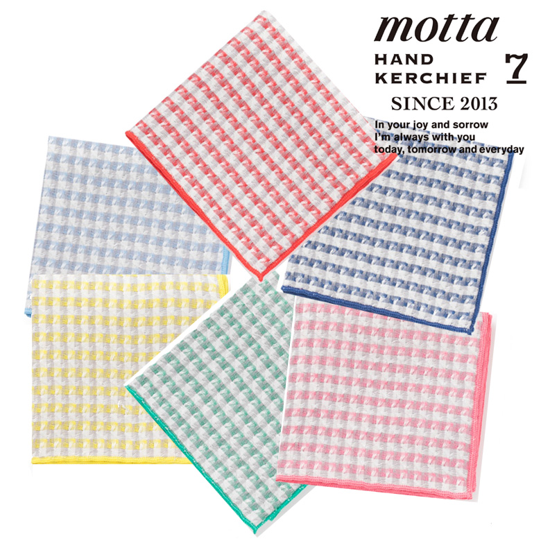 【 中川政七商店 - motta モッタ 】 motta 036日本製 Made in JAPAN ハンカチワッフル ドビー生地