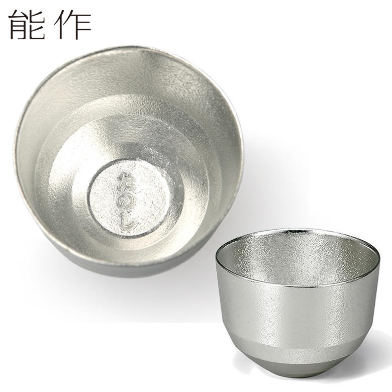 能作 楽し器 杯 錫製 ぐい呑み 猪口 父の日 贈り物 ギフト 酒器 日本製