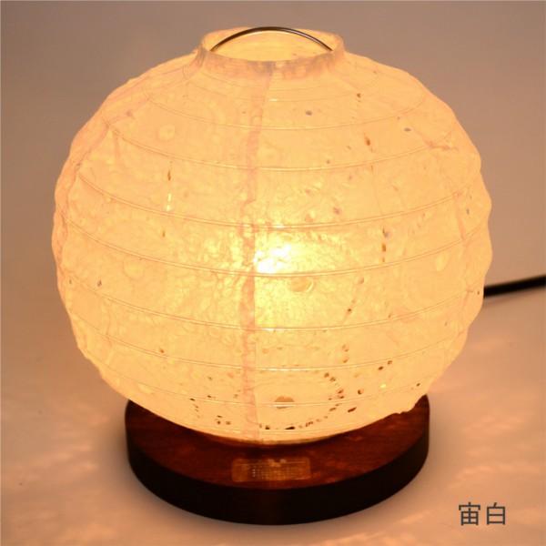 【送料無料】 和風デザイン照明 美濃和紙 丸型テーブルライト ホワイト