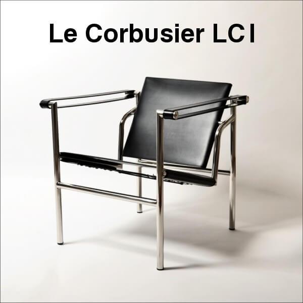 コルビジェ LC1