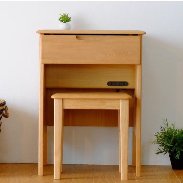 【送料無料】無垢材を使用したシンプルなデザイン コンパクト木製ドレッサー