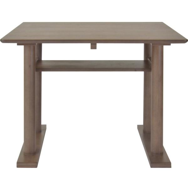【送料無料】 ウォールナット ロータイプのダイニンングテーブル 幅85cm
