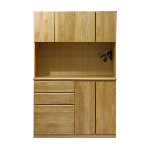 【送料無料】  アルダー無垢材を使用したキッチン壁面収納 オープンボード 幅120cm