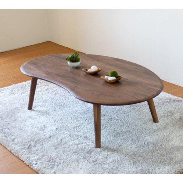【送料無料】北欧のかわいいセンターテーブル ウォールナット 幅120