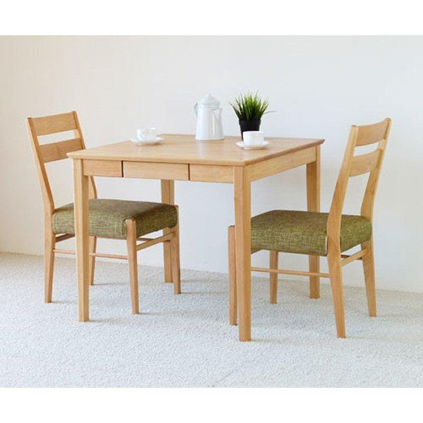 【送料無料】北欧系ダイニング3点セット テーブル+チェア2脚 幅80cm