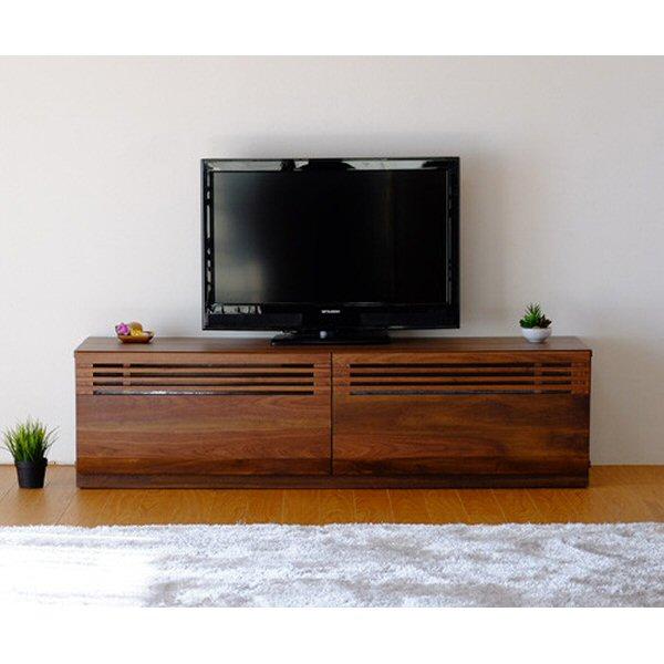 【送料無料】ウォルナット無垢材を使用した格子状 テレビボード 幅150