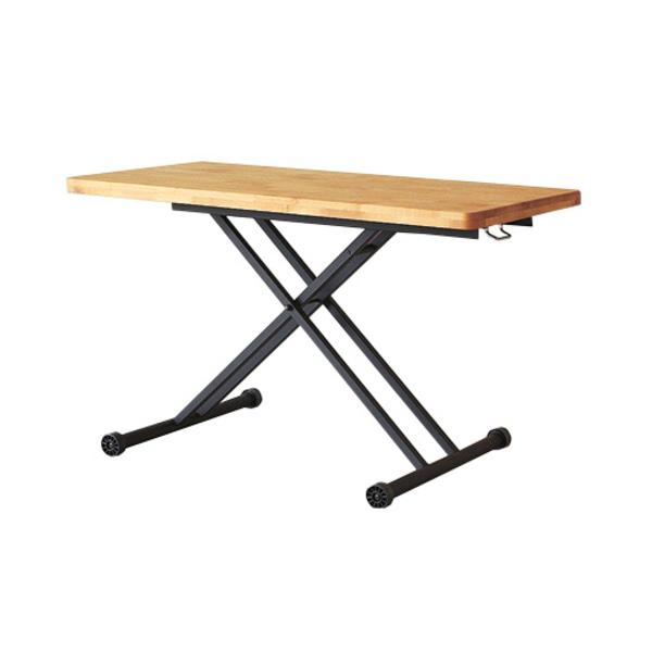 【送料無料】カフェ風昇降テーブル アルダー無垢のナチュラルカラー 幅120