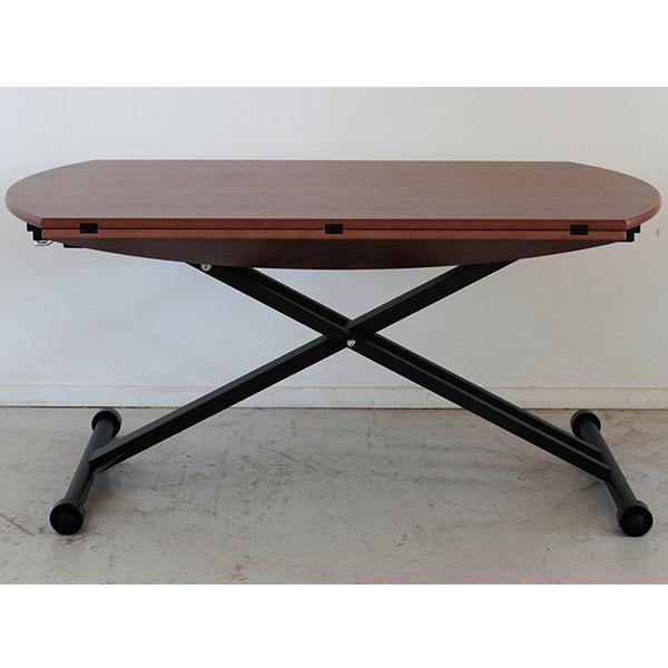 【送料無料】 アイル カジュアルでモダンな昇降式ダイニングテーブル ブラウン 120