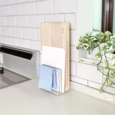 【送料無料】 日本製デザイナーズ家具 清涼感あるクールなデザインのステンレスまな板スタンド