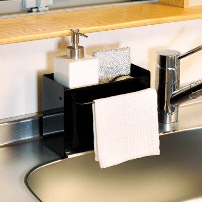 【送料無料】 日本製デザイナーズ家具 シンプルでスタイリッシュなキッチン収納 スポンジラック ブラックとホワイト
