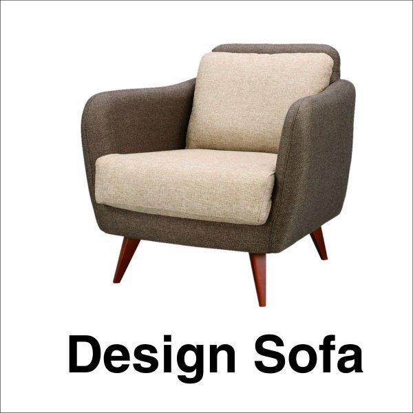 【送料無料】 ポップなデザインの北欧系1人掛けソファ ベージュ