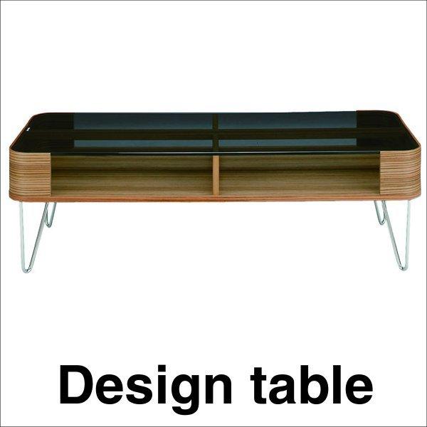 【送料無料】 おしゃれなデザイン 木製ガラス天板センターテーブル ワイドタイプ