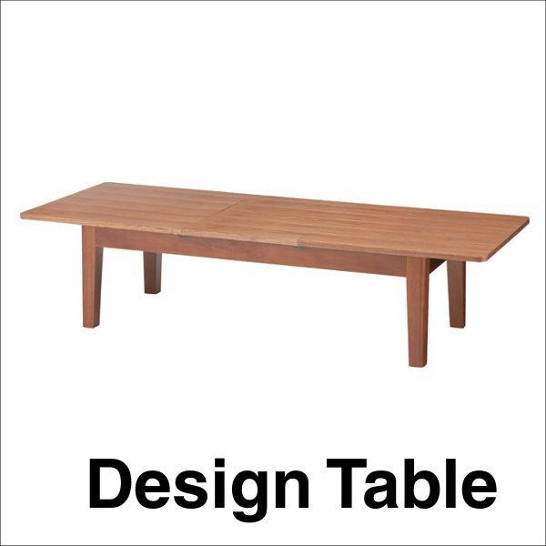 【送料無料】 伸長式のセンターテーブル ウォールナット 幅120~160