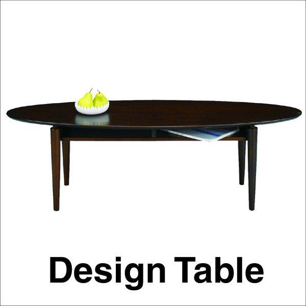 【送料無料】 おしゃれな楕円形 センターテーブル ブラウン