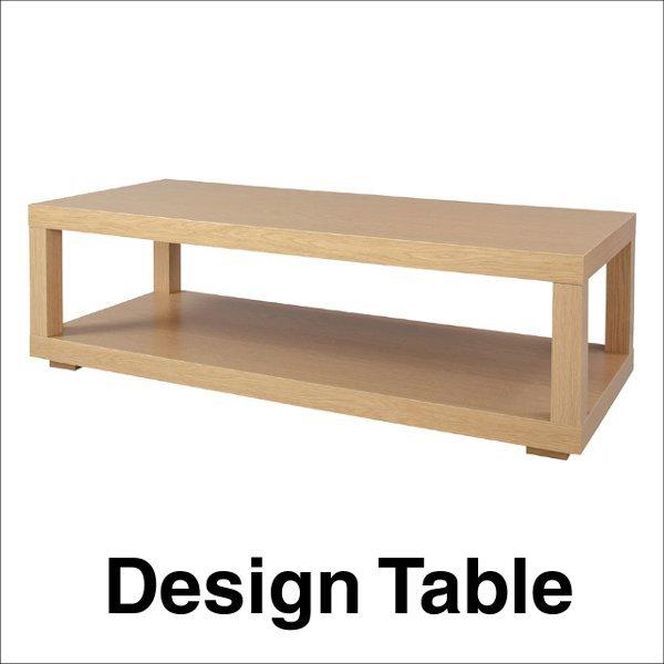 【送料無料】 モダンなデザインの木製センターテーブル ナチュラル ロングタイプ