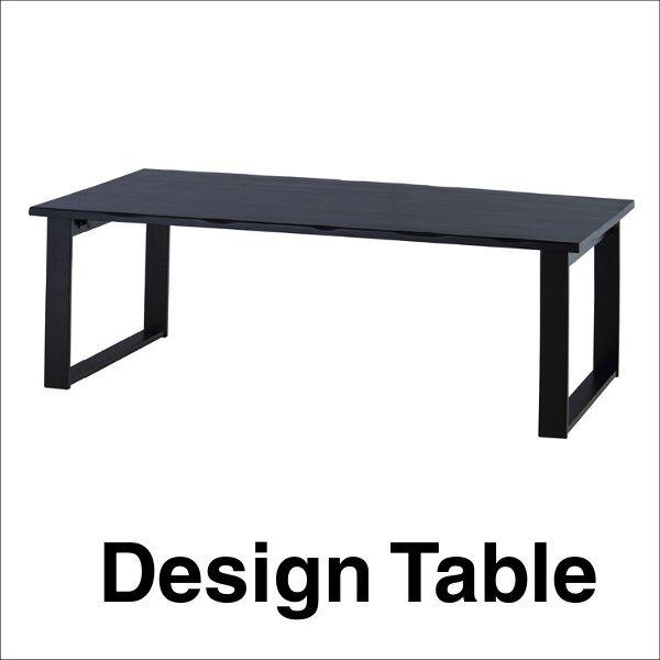 折り畳みセンターテーブル