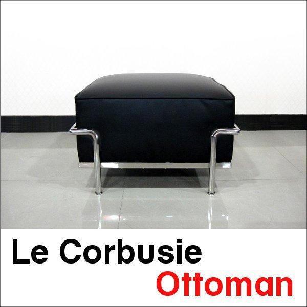【送料無料】 コルビジェ (Le Corbusier) オットマン リプロダクト デザイナーズ家具 (dsf)