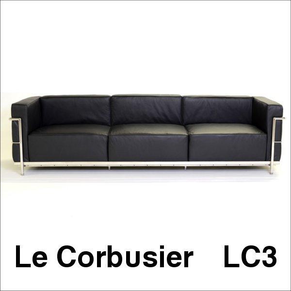 【送料無料】 コルビジェ ソファ (Le Corbusier) LC3 総革  3人掛け