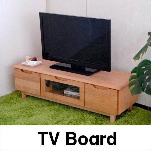 【送料無料】 北欧系 上質なアルダー無垢テレビ台 120cm 天然木ならではの温もりある雰囲気