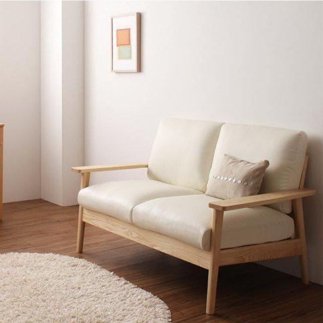 【送料無料】 タモ材を使用した木枠ソファ 2人掛け ナチュラル
