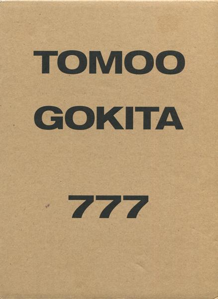 Tomoo Gokita: 777