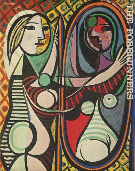 art now 現代の美術 全13冊セット
