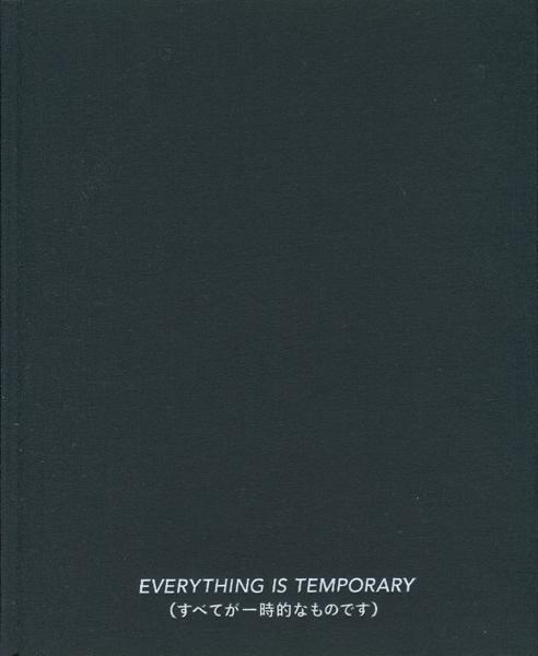 草野庸子  EVERYTHING IS TEMPORARY(すべてが一時的なものです)