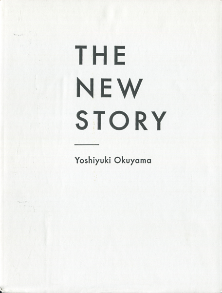 奥山由之 THE NEW STORY [Special Edition]